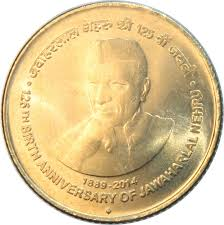125th Birth Anniversary of Jawaharlal Nehru Rs.5