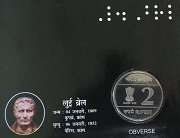 SIR LOUIS BRAILLE 1-COIN SET