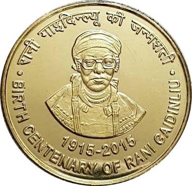 Rs.5/- UNC Birth Centenary Of Rani Gaidinliu